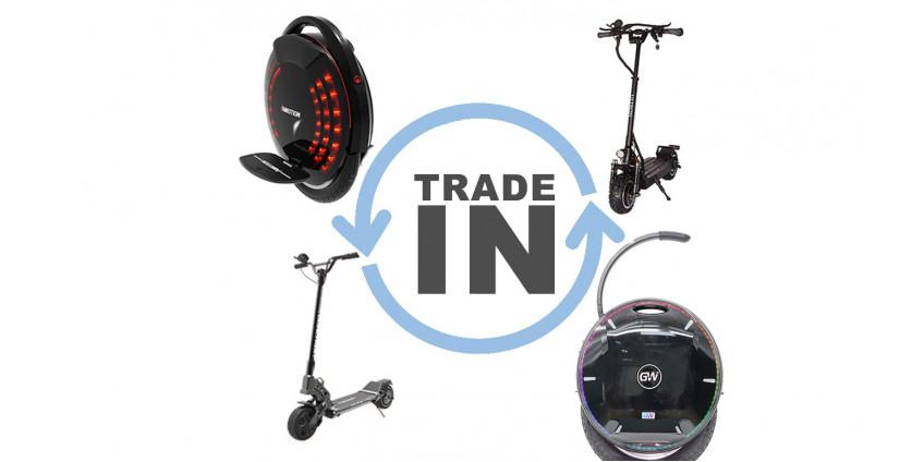 Trade-in электротранспорта