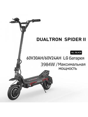 Электросамокат Dualtron Spider 2