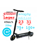 Speedway Leger (23.4 Ач, 48 В) Tuning версия emag.by
