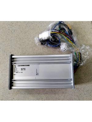Контроллер 45A для электросамокатов Ultron