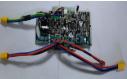 Контроллер для KingSong KS 14